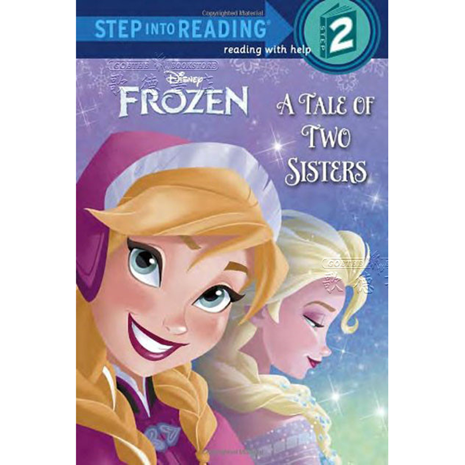 Disney Frozen A Tale of Two Sisters Book